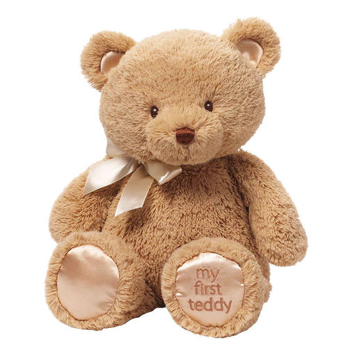My First Teddy  Beige  Small